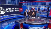 Workers of the Israel Broadcasting Authority briefly interrupted Channel 1's flagship news program on Monday night, March 13