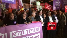 MK Touma-Sliman (second from left) with Hadash and Meretz MKs in a demonstration in Tel Aviv, February 2017
