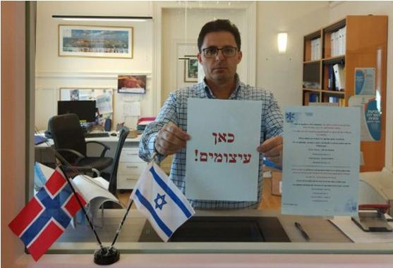 """Sanctions here!"", the Israeli embassy in Oslo"