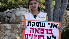 "Israeli doctor participating in a demonstration organized by Physicians for Human Rights in Jerusalem: ""I practice medicine, not torture."""