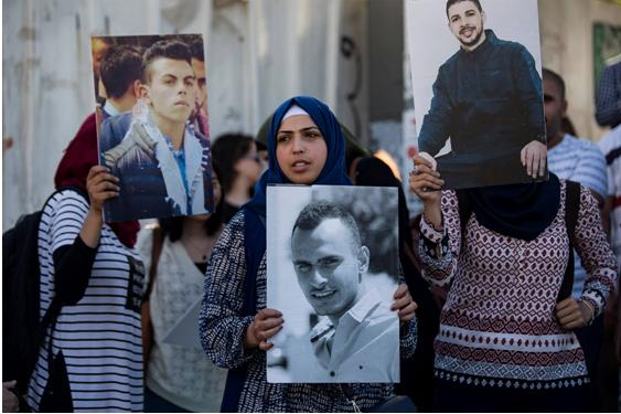 A demonstration in solidarity with Palestinian prisoners