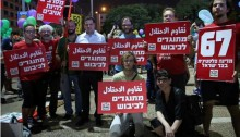 MK Ayman Odeh (fourth from left) with Hadash activists at the rally against the occupation held in Rabin Square, Saturday night, May 27