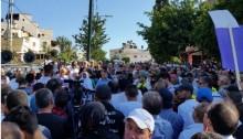 Saturday afternoon rally in Kfar Kassem