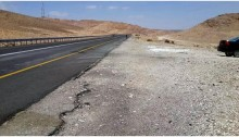 The new guardrail installed along Highway 31 which blocks access to it from the Bedouin village of Umm Bidoun