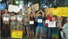 "Demonstration by ""Combatants for Peace"" against police investigations of anti-occupation activists near the house of Justice Minister Ayelet Shake in Tel Aviv on Sunday, June 25"