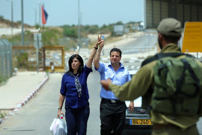 Khalida Jarrar and Hadash MK Ayman Odeh the day of Jarrar's release from Israeli prison on June 3, 2016