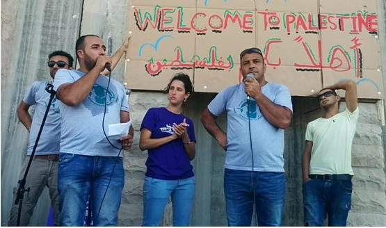 """Welcome to Palestine"" – Speeches at the conclusion of the Palestinian-Israeli march on Friday, July 7"