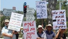 "Protestors demonstrate against the siege of Gaza at the Yad Mordechai Junction in the south of Israel. Among the placards are calls to ""Rehabilitate Gaza and build a port""; ""2,000,000 Gazans have no drinking water in their faucets!!!""; ""Life and hope on both sides of the border"""