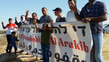Demonstrators protest the latest threatened demolition of Al-Araqib last Sunday, July 30, 2017, at Lehavim Junction in the Negev, two days before the operation razed the village for the 116th time.