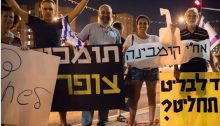Demonstrators in Netanya, last Saturday night (Photo: Heder Matzav)