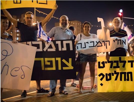 "Demonstrators in Netanya, protest against Netanyahu's alleged corruption""t (Photo: Heder Matzav)"