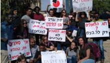 African refugees and Israeli activists during the last May Day rally in Tel Aviv