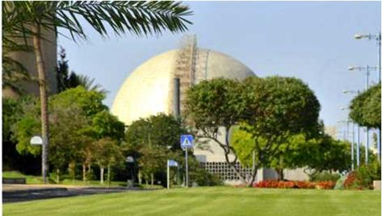 Dimona's Negev Nuclear Research Center