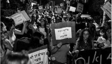 Demonstration in Tel Aviv against trafficking in women and the exploitation of prostitutes, August 15, 2017