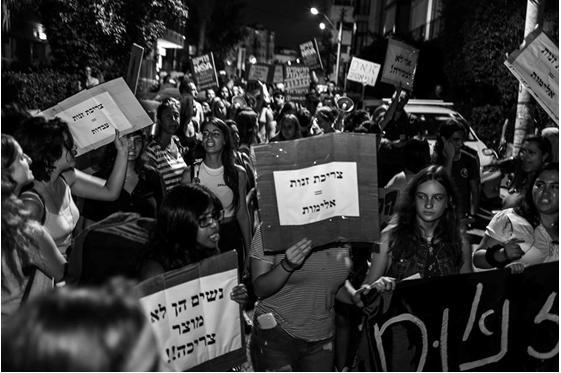 Demonstration in Tel Aviv against trafficking in women and the exploitation of prostitutes, August 15, 2017
