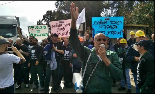 Workers from Haifa Chemicals demonstrate against layoffs outside the Haifa Bay plant.