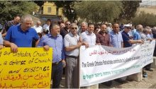 Demonstrators in Nazareth protest the sale of land owned by the Greek Orthodox Church to capitalist developers and far-right settlers, Saturday September 16, 2017.