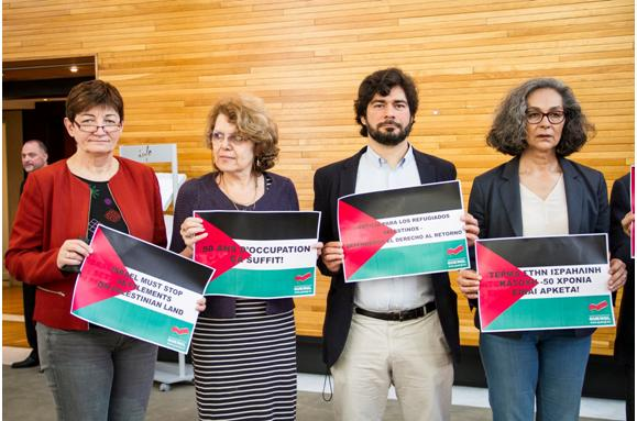GUE/NGL MEPs demonstrate against the occupation of the Palestinian territories at the European Parliament, last June.