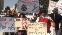 The protest of the Zichron Yaakov Residents in Jerusalem, last Monday