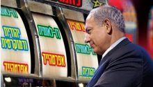 """Gambling on Israel — Jewish and Democratic / Bi-national / Apartheid"""