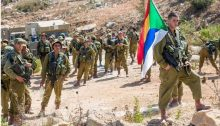 Arab-Druze soldiers from the Israeli Army's Herev Battalion