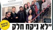"""We won't take part in the arm of the occupation,"" headline from the Israeli daily newspaper Yediot Aharonot"