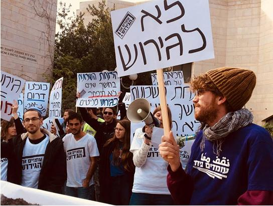"""No to deportation!"" Students demonstrate against the deportation of refugees last week at the Hebrew University of Jerusalem. Other demonstrations were held at Tel Aviv University, Haifa University and Ben Gurion University of the Negev."