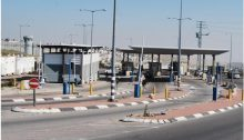 Hizme checkpoint near Jerusalem