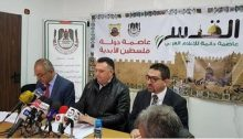 The news conference at which the Palestinian Journalists Syndicate (PJS) delivered the summary of its 2017 report on violations against the freedom of reporters and news organization, January 3, 2018