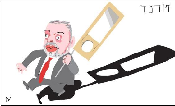 Avigdor Liberman by Haaretz caricaturist Eran Volkovsky