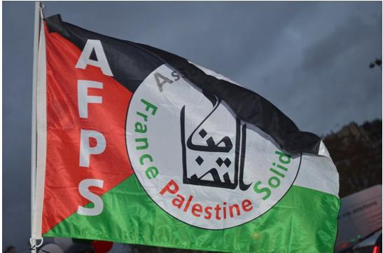 The flag of the French organization Association France Palestine Solidarité, one of the 20 organizations barred from entering Israel and the Palestinian territories
