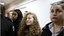 Palestinian activist Ahed Tamimi at the Ofer Military Court