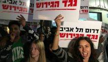 "Recent demonstration: ""South Tel Aviv against deportation"""