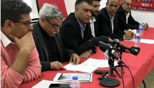 MK Youssef Atawne (third from left) during the press conference held at the Communist Party of Israel (CPI) headquarters in Nazareth on Thursday, February 1