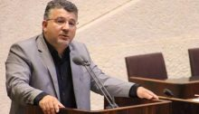 Hadash MK Yousef Jabareen from the Joint List addresses the Knesset plenum.