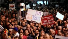 Demonstrators in Tel Aviv against alleged corruption by Prime Minister Benjamin Netanyahu