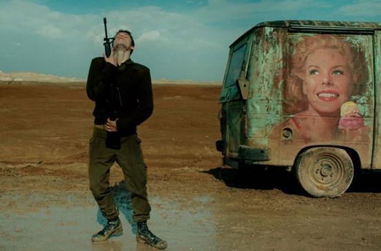 A frame from the film <i>Foxtrot</i>