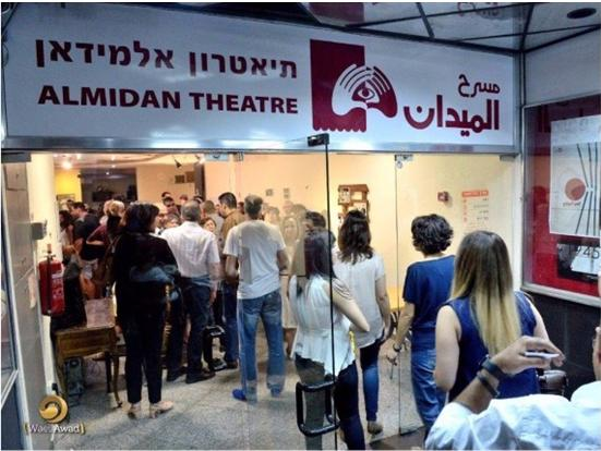 The Al-Midan Theatre in Haifa