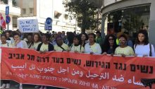 Asylum seekers, activists and residents of south Tel Aviv marched through the city streets to protest the planned deportation of thousands of asylum seekers from Israel, March 9, 2018.