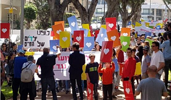 "The demonstration ""Children and Youth against Deportation"" on Sderot Chen in central Tel Aviv, last Friday, March 16"