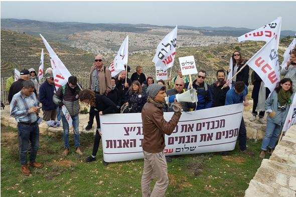 Demonstration organized by Peace Now near the illegal outpost of Netiv Avot, February 15, 2018