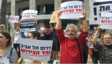 Rally against the racist policy of the Israeli government in front of the Ministry of Interior in Tel Aviv, Tuesday morning, April 3