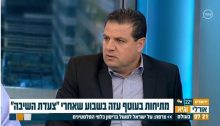 "MK Ayman Odeh, head of the Joint List, during his interview on Channel 10 on Monday, April 2, 2018; the label in Hebrew reads: ""Tension along the Gaza border the week after 'the March of Return'"""