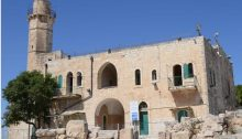 The Nabi Samwil/Samuel tomb and mosque
