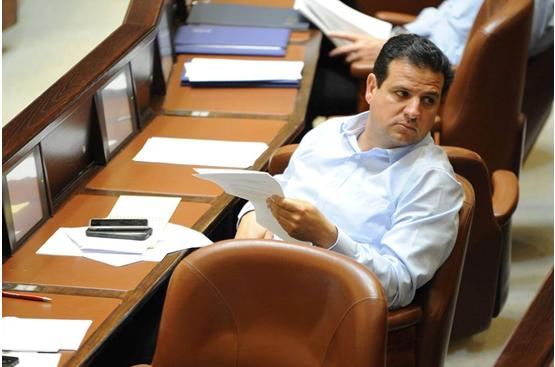 MK Odeh during a plenum debate in the Knesset