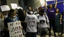 More than two hundred people gathered in south Tel Aviv outside the Central Bus Station on Tuesday night, April 24, in a bittersweet celebration following the government's decision to cancel its plan to deport African refugees and asylum seekers, but wary of its intention to reopen detention centers for the incarceration of those no longer threatened with expulsion.