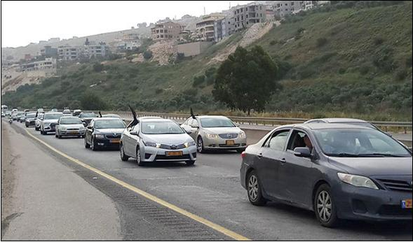 The protest convoy after setting out from Umm al-Fahm on Sunday, May 6