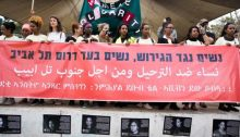 Women's march against the deportation refugees and asylum seekers from Israel and for the rehabilitation of south Tel Aviv, March 11, 2018
