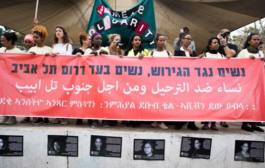 Women's march against the deportation of refugees and asylum seekers from Israel and for the rehabilitation of south Tel Aviv, March 11, 2018