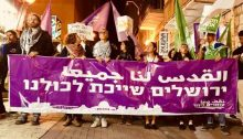 "Saturday night's protest against the opening of the US embassy in Jerusalem: ""Jerusalem Belongs to Us All,"""